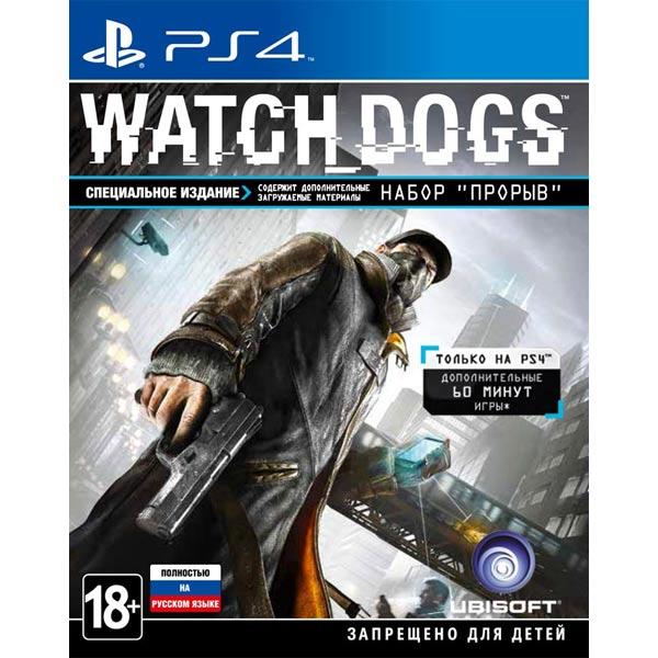 PS4 игра Ubisoft Watch_Dogs. Специальное издание