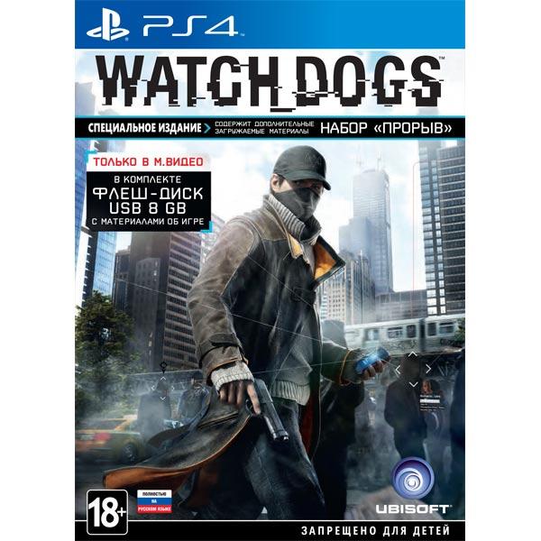 Видеоигра для PS4 . Watch_Dogs+флеш-диск