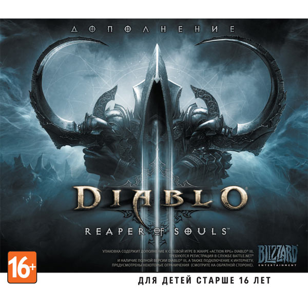 Видеоигра для PC . Diablo III: Reaper of Souls (дополнение)
