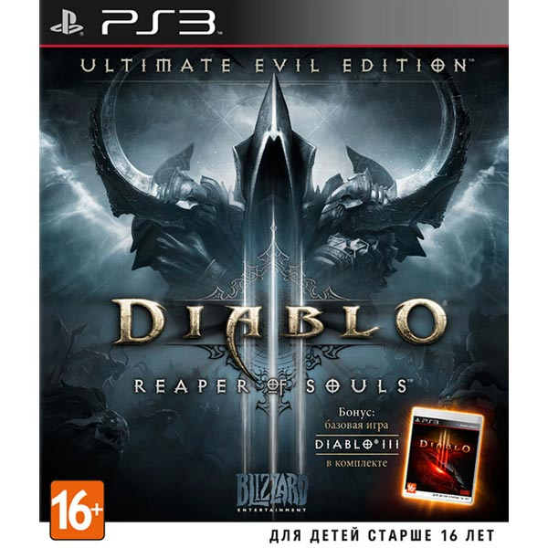 Игра для PS3 . Diablo III:Reaper of Souls diablo 3 ключ 900