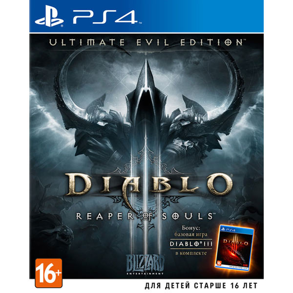 Видеоигра для PS4 . Diablo III:Reaper of Souls