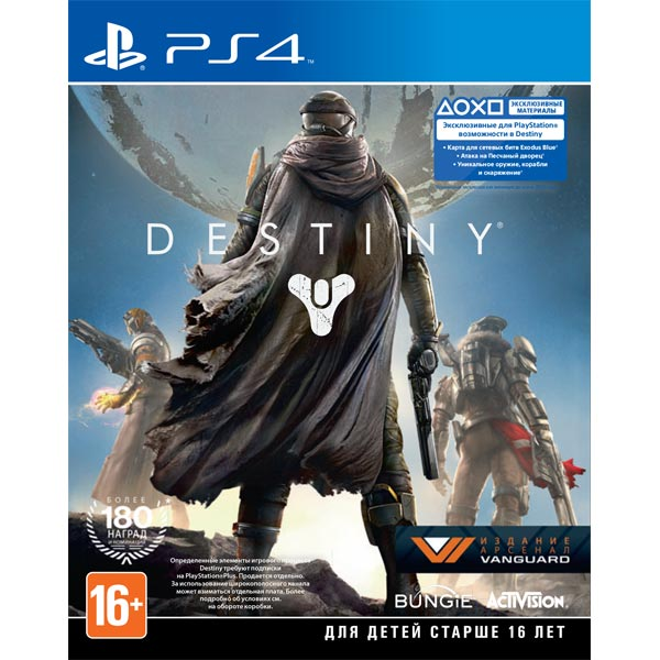 Видеоигра для PS4 . Destiny Vanguard