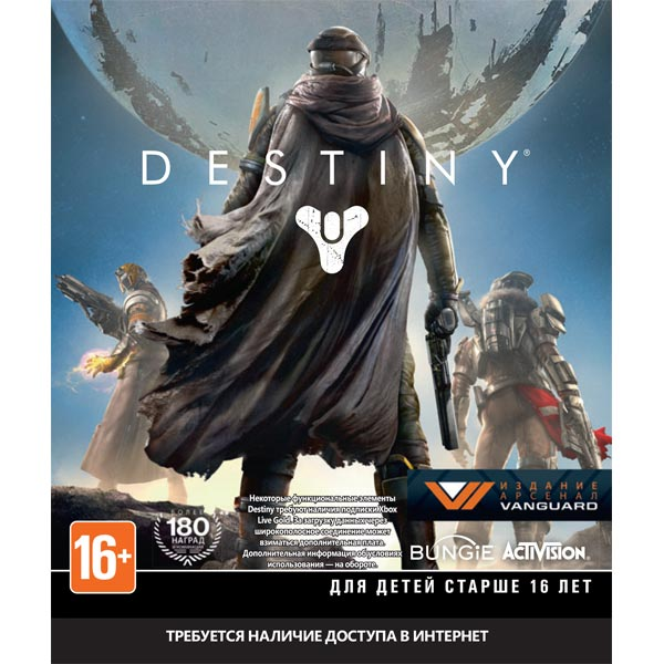 Видеоигра для Xbox One . Destiny Vanguard