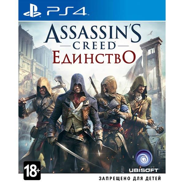 Видеоигра для PS4 . Assassin's Creed Единство