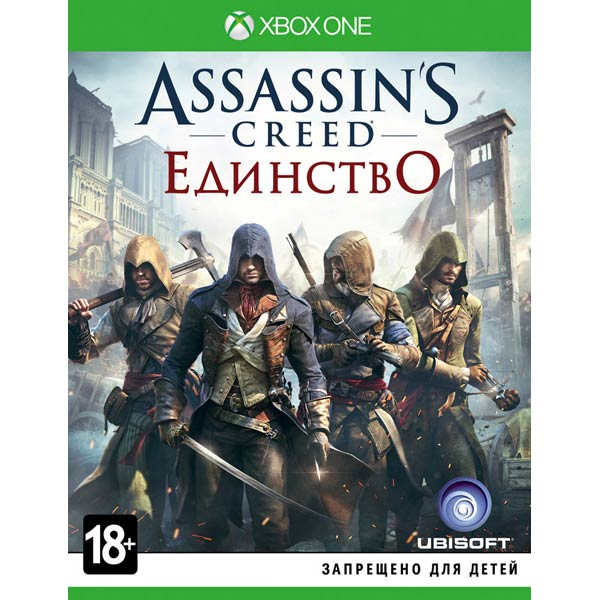 Видеоигра для Xbox One . Assassin's Creed Единство