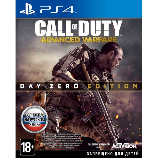 Видеоигра для PS4 . Call of Duty: Advanced Warfare call of duty modern warfare 3 hardened edition