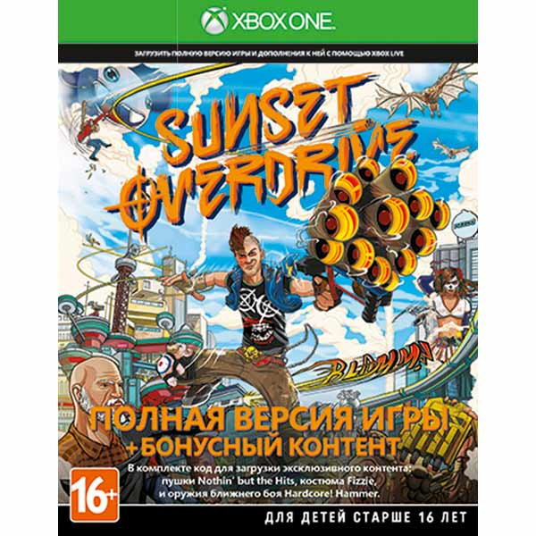 Видеоигра для Xbox One Microsoft Sunset Overdrive sunset park