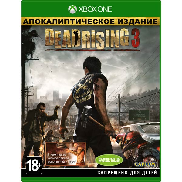 Видеоигра для Xbox One Microsoft Deadrising 3 Apocalypse Edition видеоигра для xbox one forza motorsport 7 ultimate edition