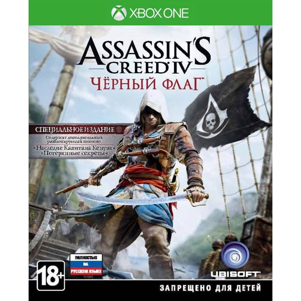 Видеоигра для Xbox One . Assassin's Creed IV видеоигра для xbox one медиа assassin s creed единство notre dame edition