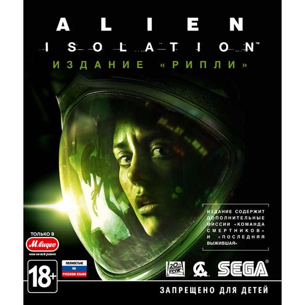 Видеоигра для Xbox One . Alien: Isolation видеоигра для xbox one state of decay 2 ultimate
