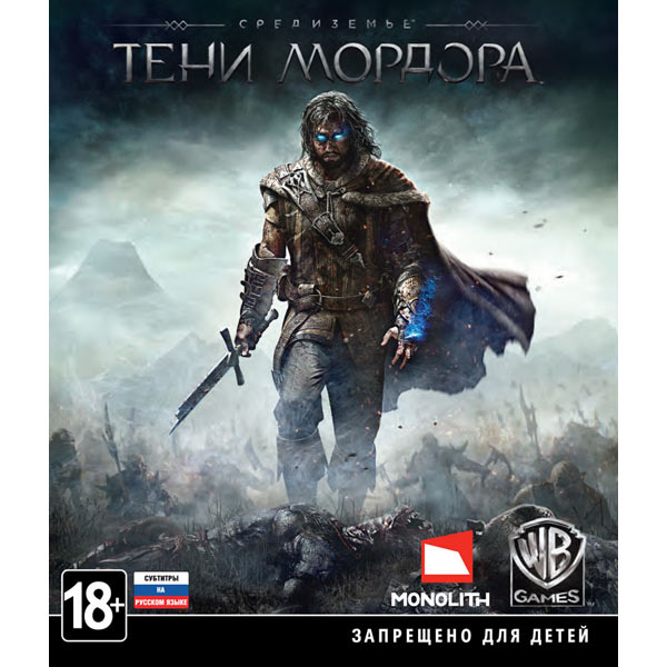 Видеоигра для Xbox One . Средиземье:Тени Мордора игра для xbox just dance 2018