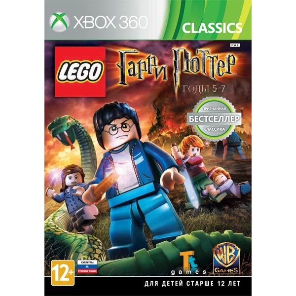 Игра для Xbox Медиа LEGO Гарри Поттер: годы 5-7 Classics