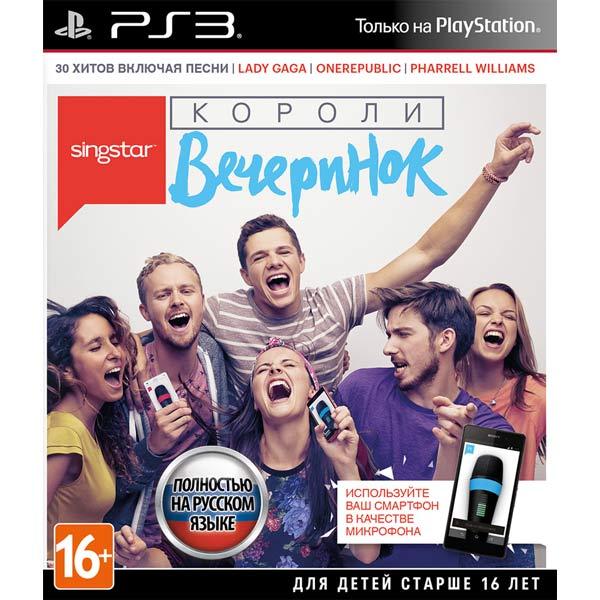 Игра для PS3 Программный продукт . 0711719458814