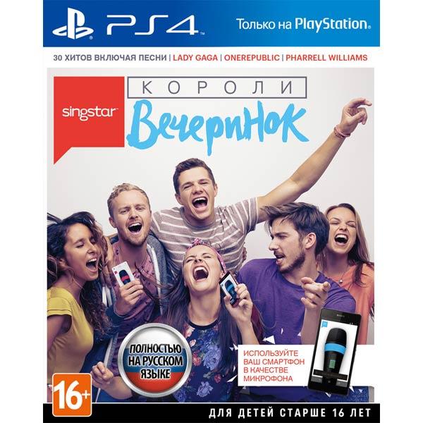 Видеоигра для PS4 Программный продукт . 0711719460619