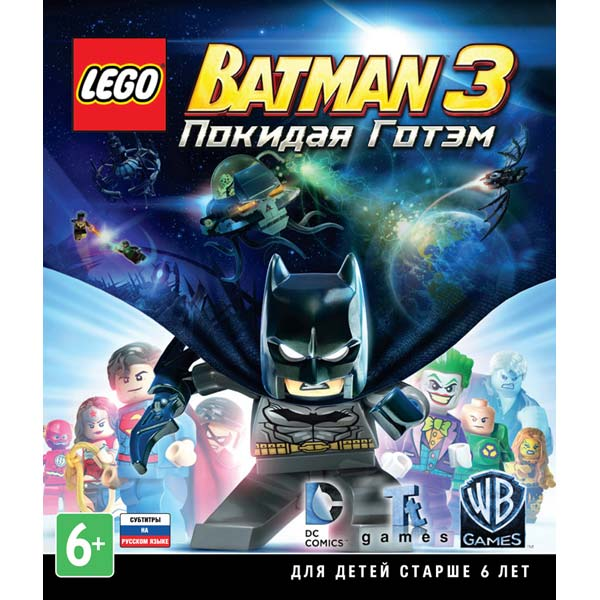 Видеоигра для Xbox One . LEGO Batman 3 sleeping dogs definitive edition игра для xbox one