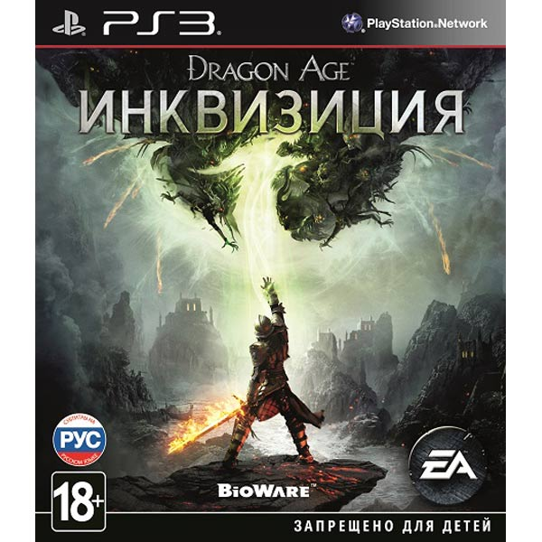 Игра для PS3 . Dragon Age Inquisition  медиа dragon age inquisition deluxe