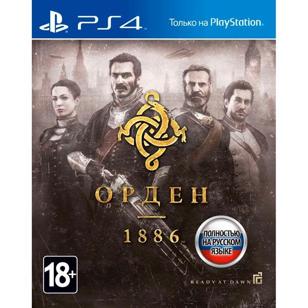 Видеоигра для PS4 . Орден 1886