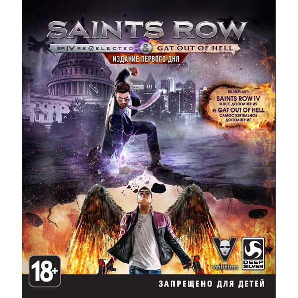Видеоигра для Xbox One . Saints Row IV Re-Elected футболка wearcraft premium printio saints row игра профессор генки