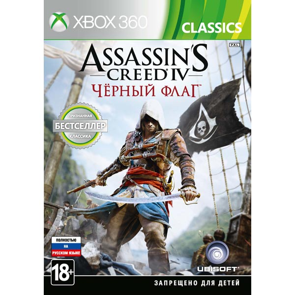 Игра для Xbox . Assassin's Creed IV. Черный флаг Classics
