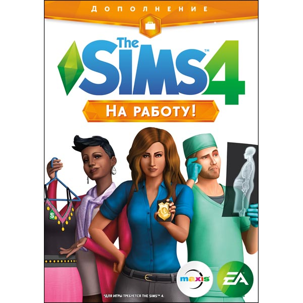 Видеоигра для PC . The Sims 4 На работу! (дополнение) original dahua 4mp hdcvi camera dh hac hdw1400emp hdcvi ir dome security camera cctv ir distance 50m hac hdw1400em cvi camera