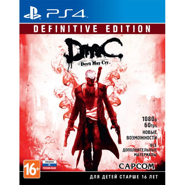 Видеоигра для PS4 . DmC Devil May Cry oem diy dmc 100