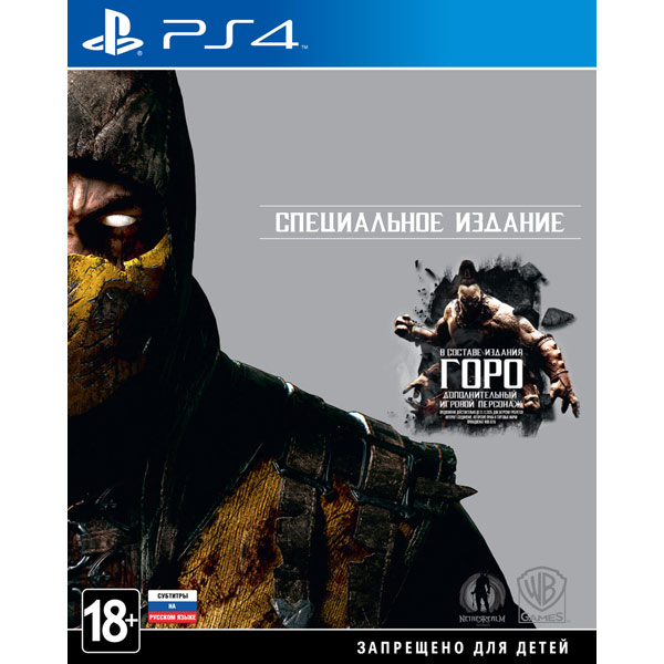 Видеоигра для PS4 . Mortal Kombat X Special Edition