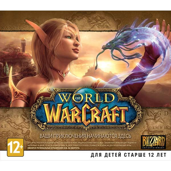 Видеоигра для PC . World Of Warcraft Gold