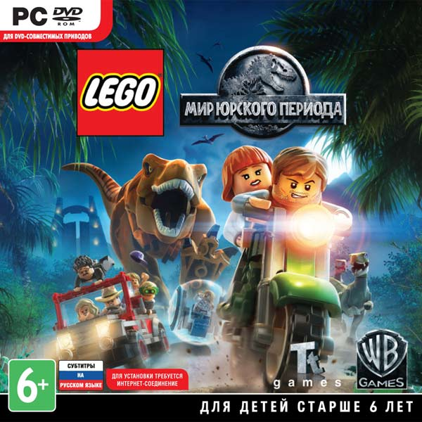 цена на Видеоигра для PC . LEGO Мир Юрского Периода