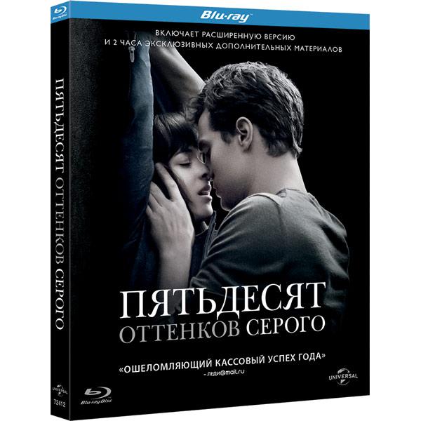 Купить Blu-ray диск . 50 оттенков серого в каталоге интернет ... 5918e74abb6
