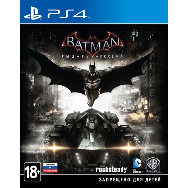 Видеоигра для PS4 . Batman:Рыцарь Аркхема
