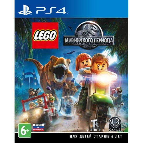 Видеоигра для PS4 . LEGO Мир Юрского Периода