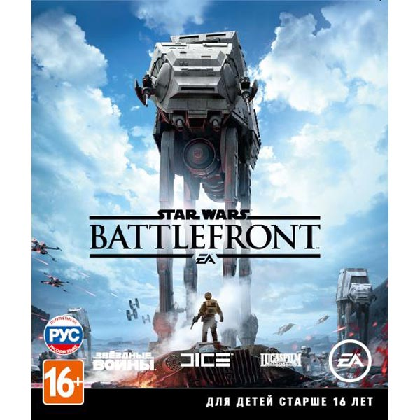 Видеоигра для Xbox One . Star Wars Battlefront lepin star wars millennium falcon building blocks
