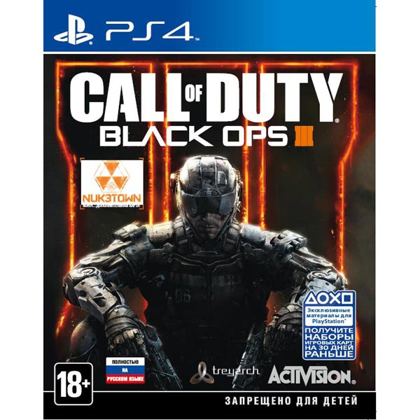 Видеоигра для PS4 . Call of Duty:Black Ops III Nuketown Edition g5 3 20w 2700k dr111 928472