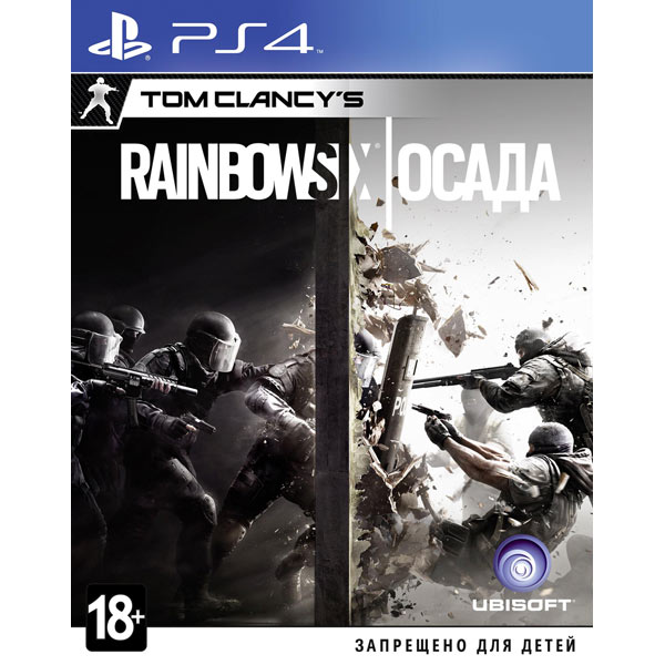 Видеоигра для PS4 . Tom Clancy's Rainbow Six Осада