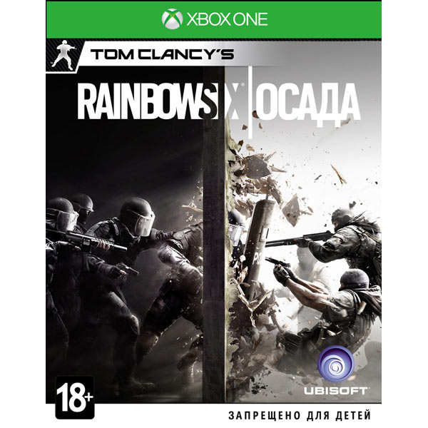 Видеоигра для Xbox One . Tom Clancy's Rainbow Six Осада
