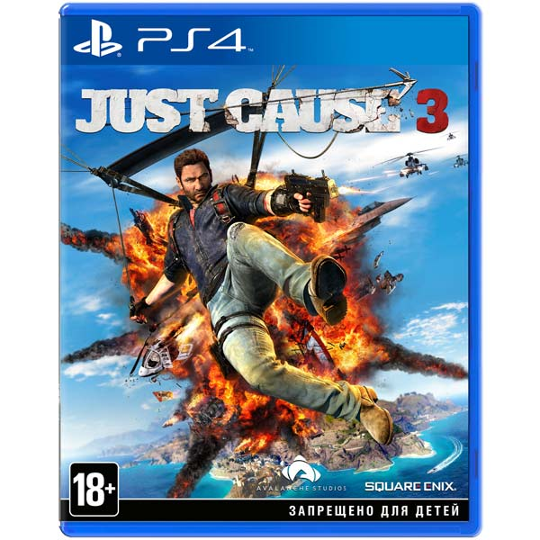 Видеоигра для PS4 . Just Cause 3 Day One Edition