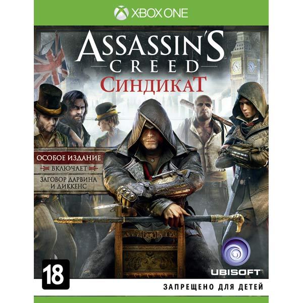 Видеоигра для Xbox One . Assassin's Creed Синдикат Специальное издание