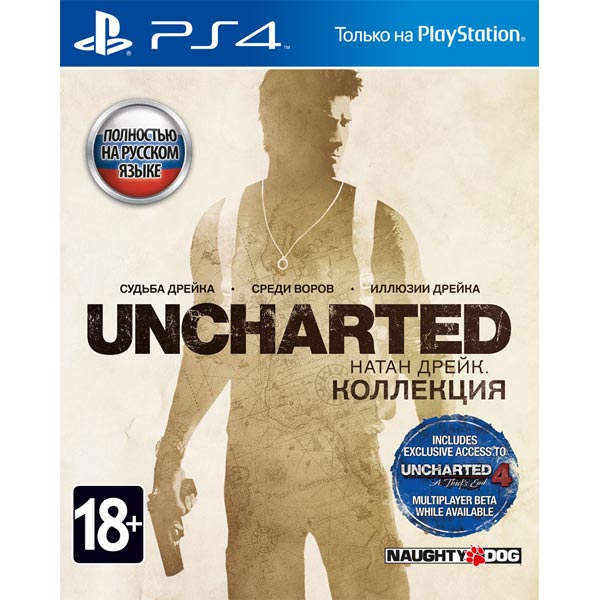 Видеоигра для PS4 . Uncharted: Натан Дрейк uncharted 4 путь вора ps4