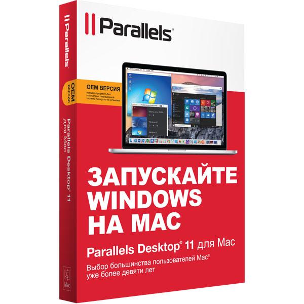 Программное обеспечение Parallels