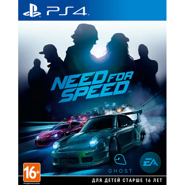 Видеоигра для PS4 . Need For Speed игра electronic arts need for speed deluxe bundle