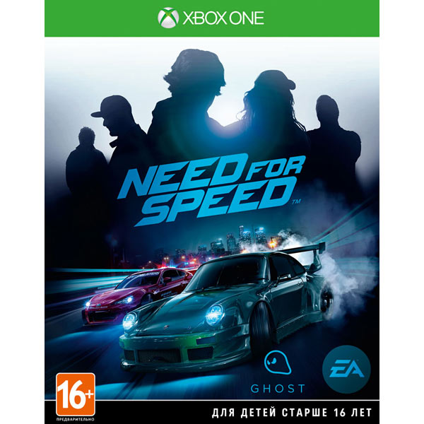Видеоигра для Xbox One . Need For Speed sony ps4 need for speed payback [русская версия]