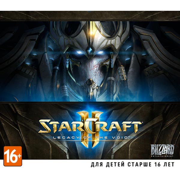 Видеоигра для PC . Starcraft II: Legacy Of The Void