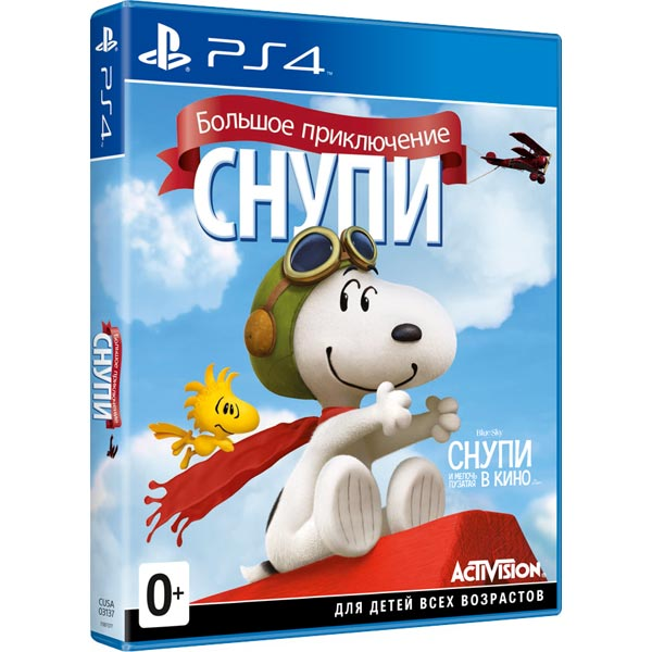 все цены на Видеоигра для PS4 . Снупи онлайн