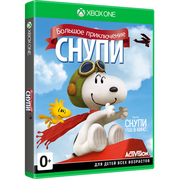 Видеоигра для Xbox One Медиа Снупи. Большое приключение видеоигра для pc медиа rise of the tomb raider 20 летний юбилей