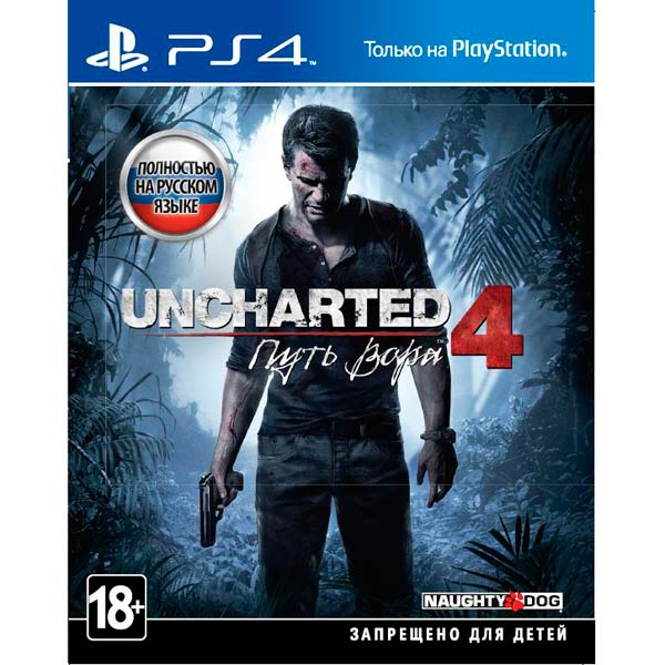 Видеоигра для PS4 . Uncharted 4:Путь вора uncharted 4 путь вора ps4