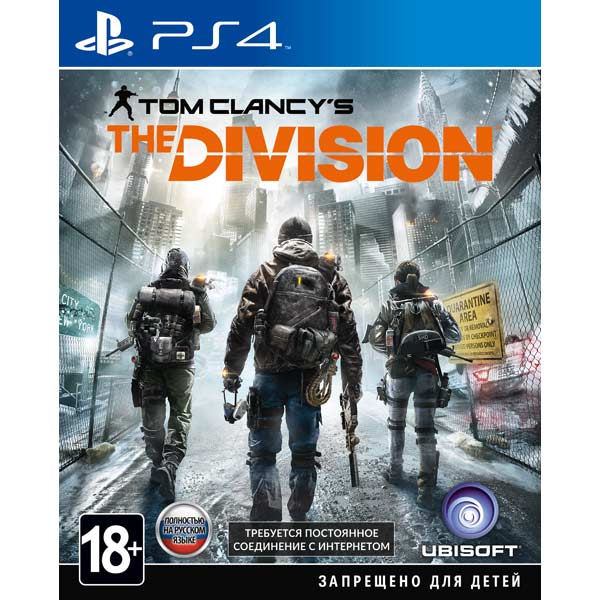 Видеоигра для PS4 . Tom Clancy's The Division