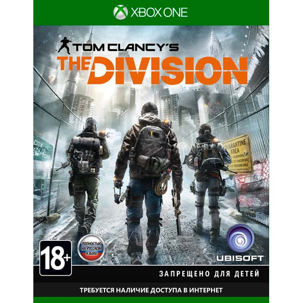 Видеоигра для Xbox One . Tom Clancy's The Division
