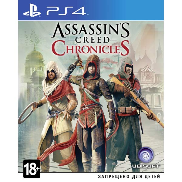 Видеоигра для PS4 . Assassin'Creed Chronicles игра для playstation 4 wasteland 2 director s cut русские субтитры