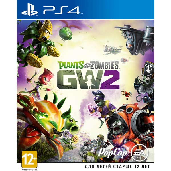 Видеоигра для PS4 . PVZ Garden Warfare 2 ea plants vs zombies garden warfare