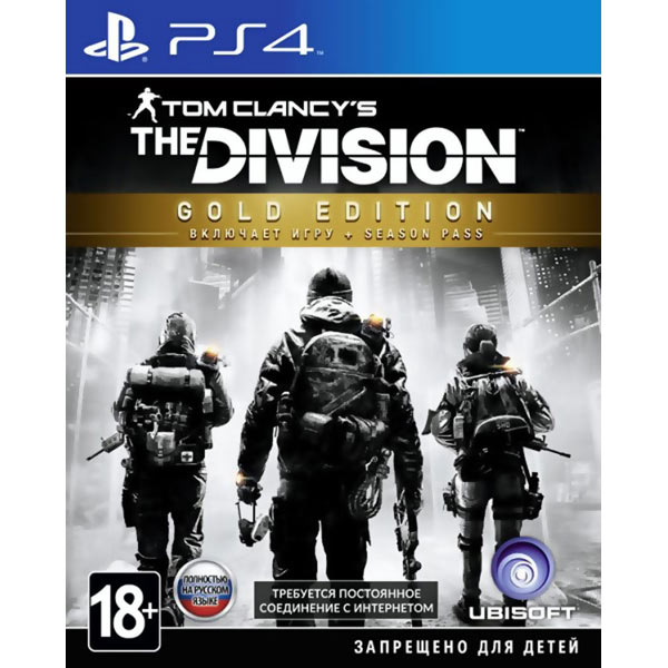 Видеоигра для PS4 . Tom Clancy's The Division Gold Edition
